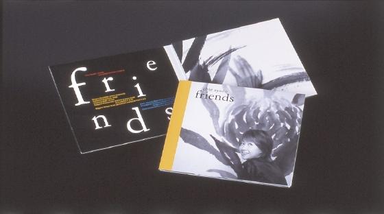 「綾戸智恵 friends」CDジャケット