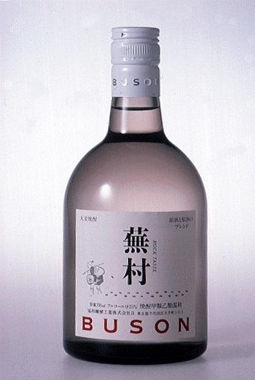 「蕪村」焼酎ボトル 協和発酵